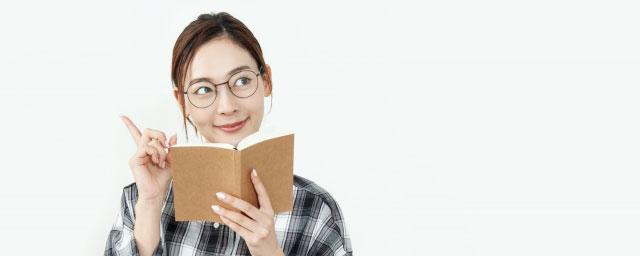 スケジュール確認する女性